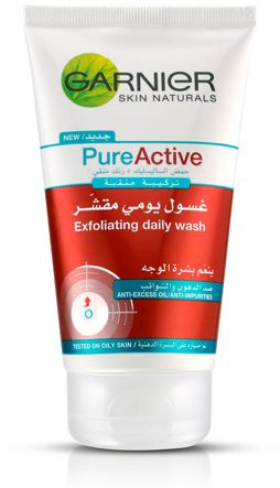garnier pure active exfoliating daily wash 150 ml review and buy in riyadh jeddah khobar and. Black Bedroom Furniture Sets. Home Design Ideas