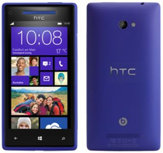 htc windows phone 8x price in ksa