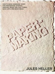 Papermaking How to Make Handmade Paper