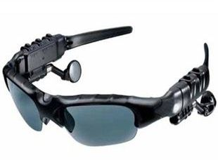 ... Bluetooth Sunglasses Driver Glasses Outdoor MP3 Player. by Other 1eea393ae0