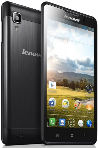 Souq lenovo p780 quad core dual sim 4000mah battery long standby uae this item is currently out of stock reheart Gallery