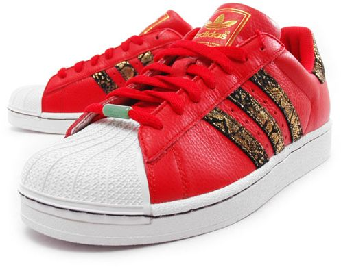 adidas superstar kuwait price