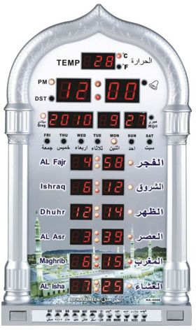 fila shoes jeddah prayer schedule islam