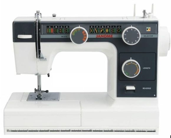 Janome Sewing Machine Model 40 Souq UAE Gorgeous Janome Sewing Machine Prices