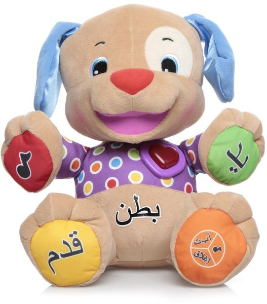 Fisher Price Laugh Learn Love To Play Puppy Multicolor Bmj26