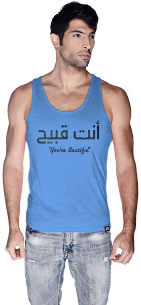7ba153276c159d Creo Superman Arabic Super Hero You Are Beautiful Tank Top For Men ...