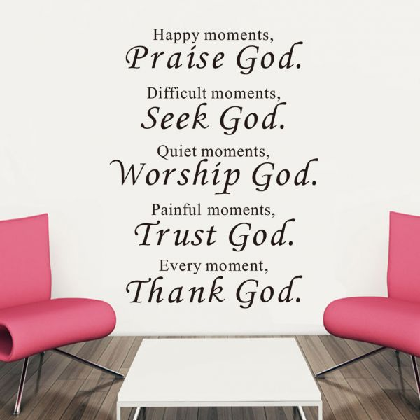 Religious Wall Quote Letters Praise God Diy Art Carved Wall Sticker ...