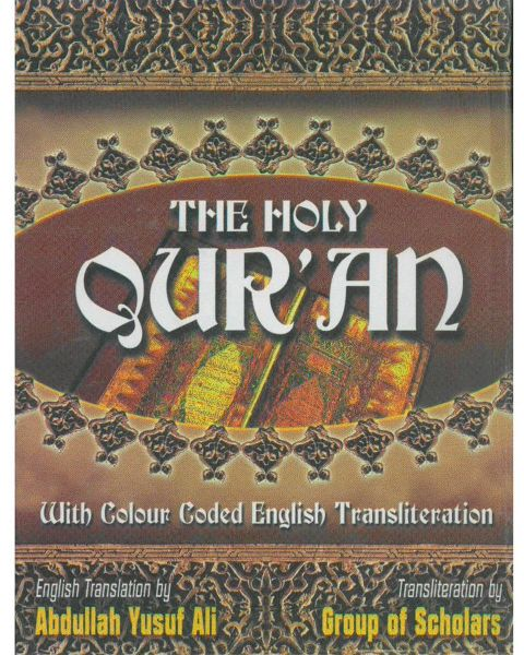 The Holy Qur'an with Colour Coded English Transliteration by Abdullah Yusuf  Ali - Hardcover