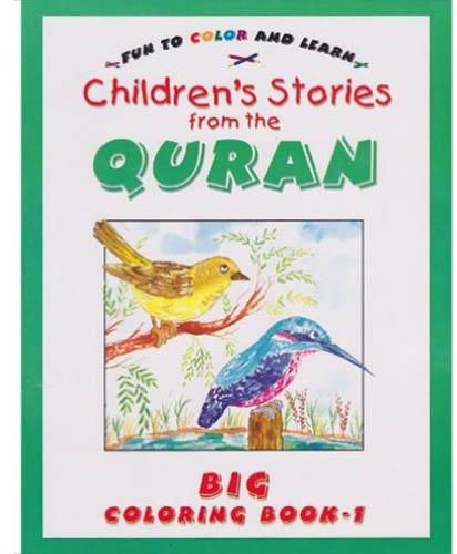 Souq | Children\'s Stories from the Quran Big Coloring Book-1 by ...
