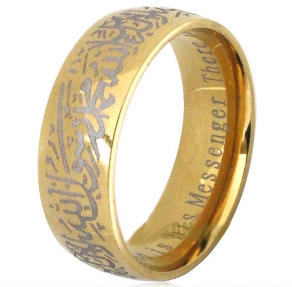 316l Stainless Steel With Gold Plated Muslim Allah Arabic Shahada