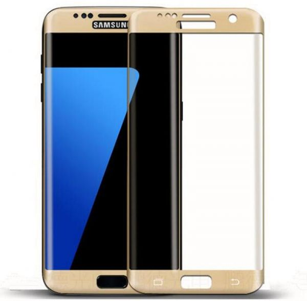 Galaxy S Glass Protector