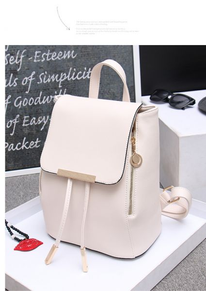 6a4790b883 Off White Leather Fashion Backpacks For Women Chic Ladies Girls School  Backpacks Korean Style Bags
