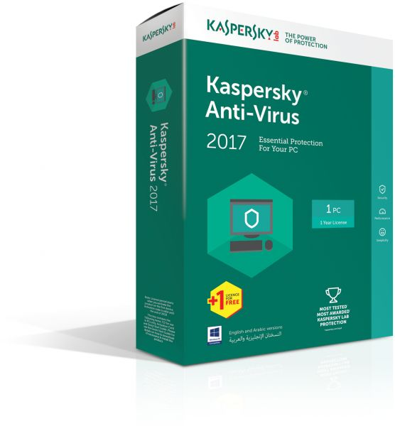 how to save my kaspersky license key