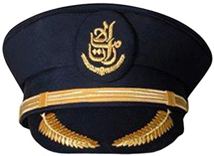 Emirates children s pilot hat Large - Xlarge (62cm)  94a96c2efd7