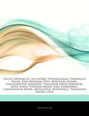 Articles on Telugu Monarchs, Including: Vizianagaram