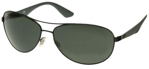 0dbe8ea612b41 Ray Ban Aviator Sunglasses for Men - Green Lens