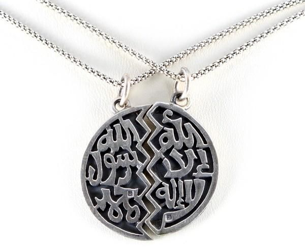 Buy islamic pendant 2 halves pendants charms uae souq this item is currently out of stock aloadofball Images