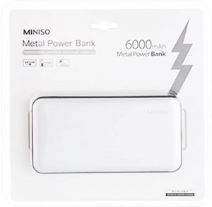 Power Banks Buy Power Banks Online At Best Prices In Uae Souq Com
