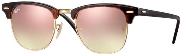 562744be6a Ray-Ban Clubmaster Women Sunglasses - Pink - RB3016-990 7O51 - 51-21 ...