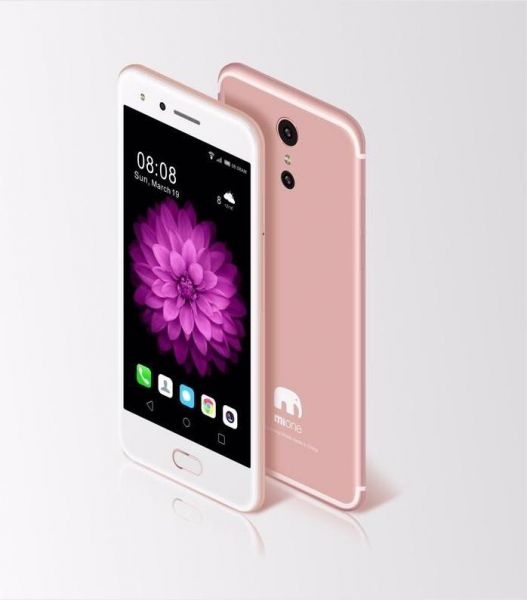 MIONE X7 ANDROID SMART PHONE- GOLD