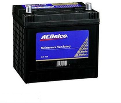 Ac Delco Battery >> Ac Delco 55d23r 60ah Battery For Cars Souq Egypt