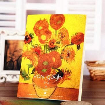 Souq 16k Van Gogh Painting Cover Sketch Book Vase With Fifteen