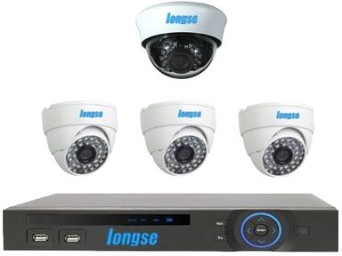 Longse AHD 4 Channels DVR with 1 Indoor Manual Zoom High Resolution 2MP and 3 Indoor Security Camera CCTV 1MP