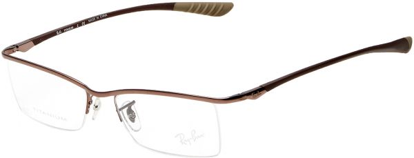 Souq | Ray-Ban Half Frame Men\'s Medical Glasses - RB 8706 1107 - 52 ...