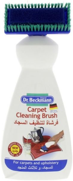 Carpet Cleaning Brush Removes Household stains and odour