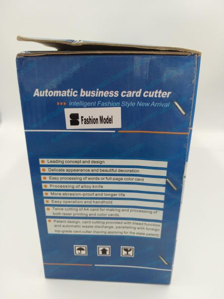 Souq automatic business card cutter a4 kuwait this item is currently out of stock reheart Gallery