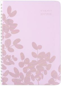 buy office boots planner 2015 2 at a glance mead turner uae