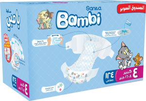 Sale On Diapers Babyjoy Pampers Bambi Ksa Souq Com