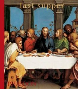 Buy The Last Supper Egypt Souqcom
