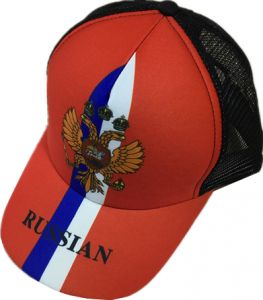 9b7b1b6207b Multi Color FIFA World Cup Russian Football Fans Sport Mesh Baseball Cap  For Unisex