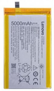 Battery BL244 for mobile LENOVO P1 with 5000mAh