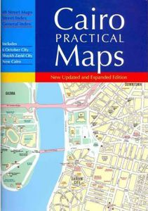 Big deals cairo: the practical guide maps: new revised edition.