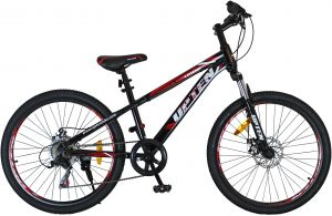 6692291cd5d UPTEN Legend 26 inch Mountain bike MTB Bicycle school cycle