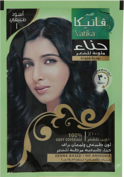 Dabur Vatika Henna Hair Colours 1 Natural Black Souq Egypt