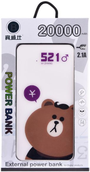 Candy rabbit Brown bear cartoon couple 520 male and female charging super thin 20000 Ma mobile power supply